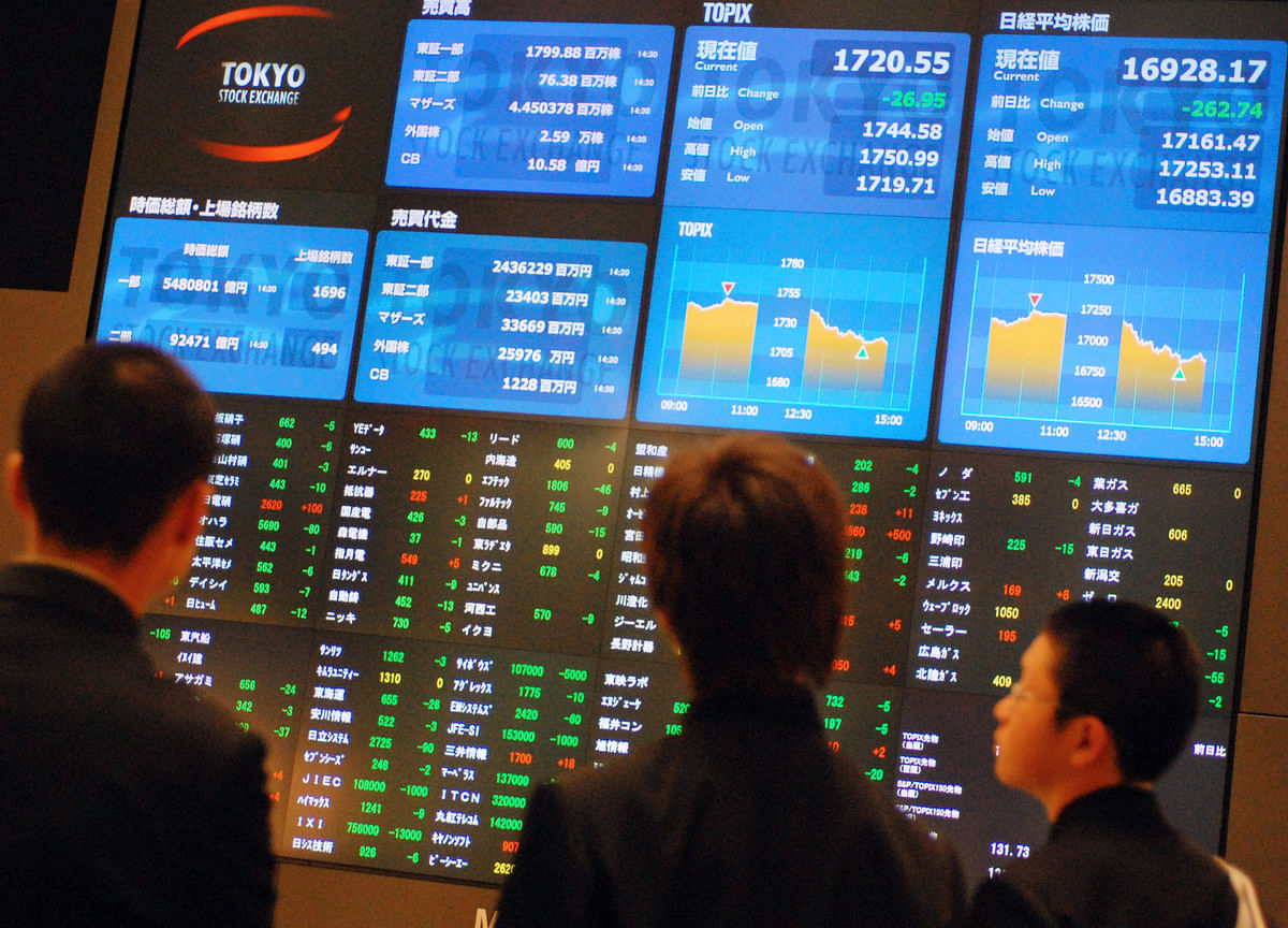 Whale Ignored as Japan Stock Fund Inflows Fall to 2012 Low