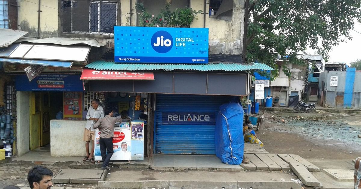 Facebook Eyeing Stake In Reliance Jio, FT Reports thumbnail