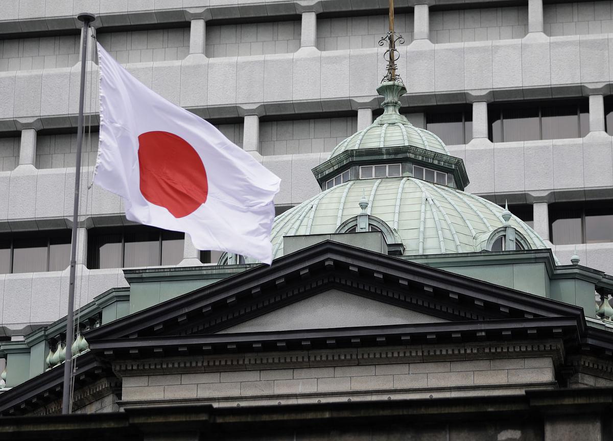 The Tokyo Whale's $150 Billion ETF Binge Seen Slowing Next Year