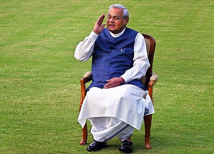 Atal Bihari Vajpayee On India's Economy,  Public Sector, And Globalisation