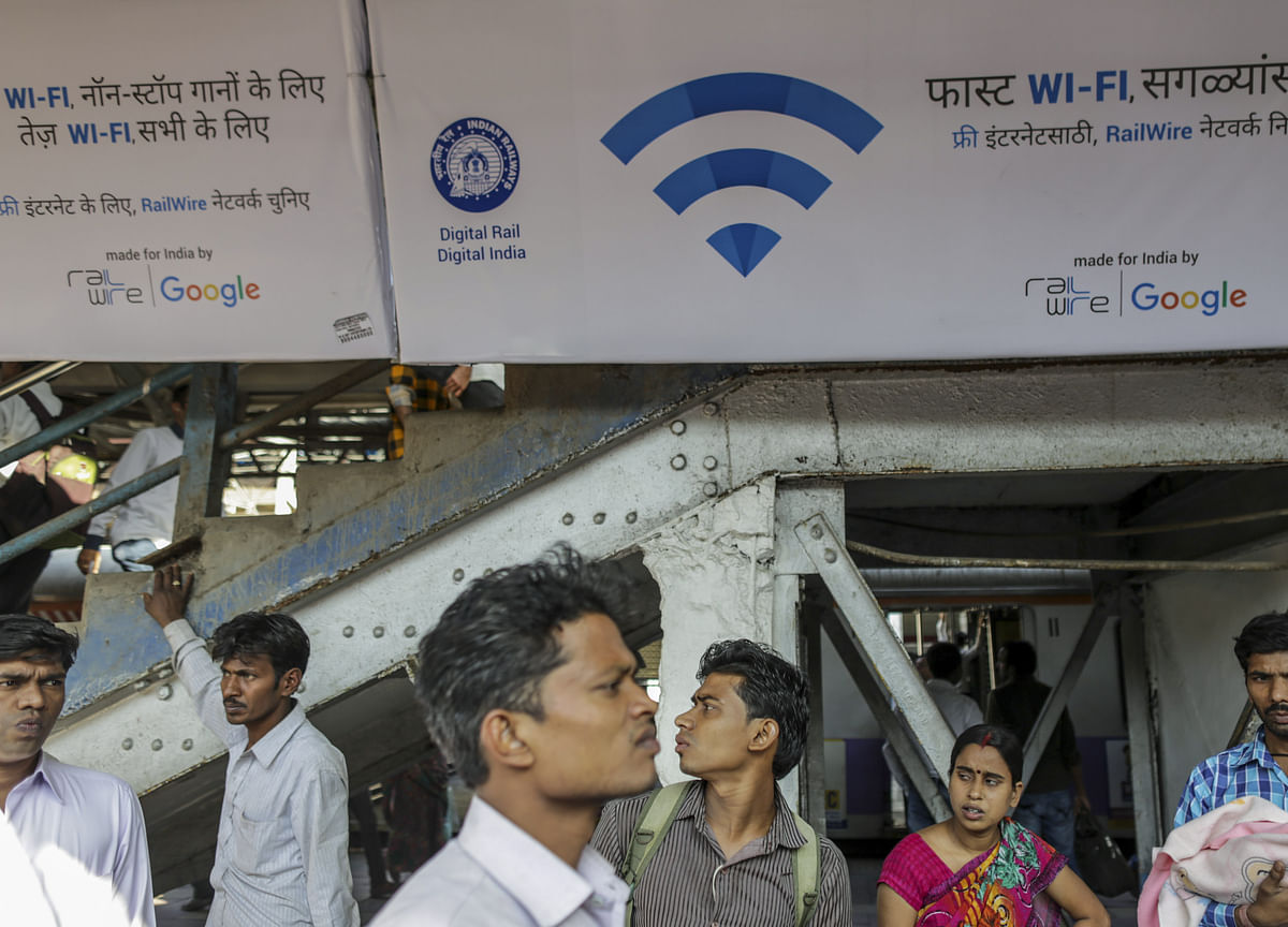 RailTel IPO Subscribed 2.64 Times On First Day