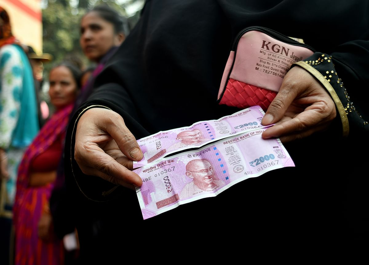 Public Sector Banks Collect Rs 1,996 Crore As Minimum Balance Penalty In FY19