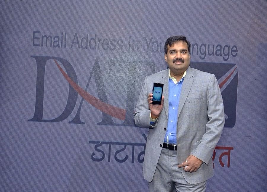 This Company From Jaipur Wants To Take Email To India's Masses