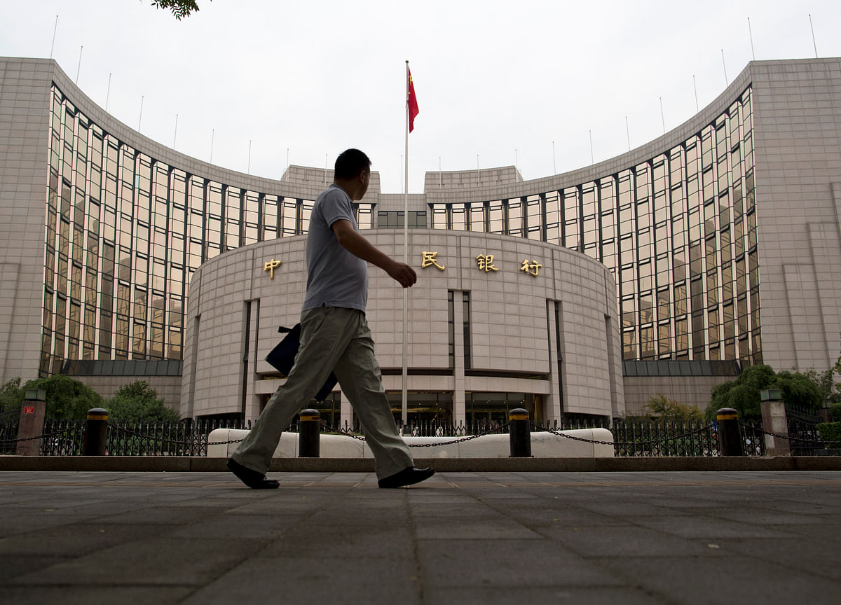 PBOC Says New Personal Mortgage Loan Rate to Be Based on LPR