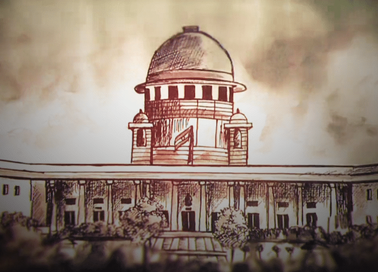 Supreme Court Says Judiciary Can't Be Destroyed In The Name Of Transparency