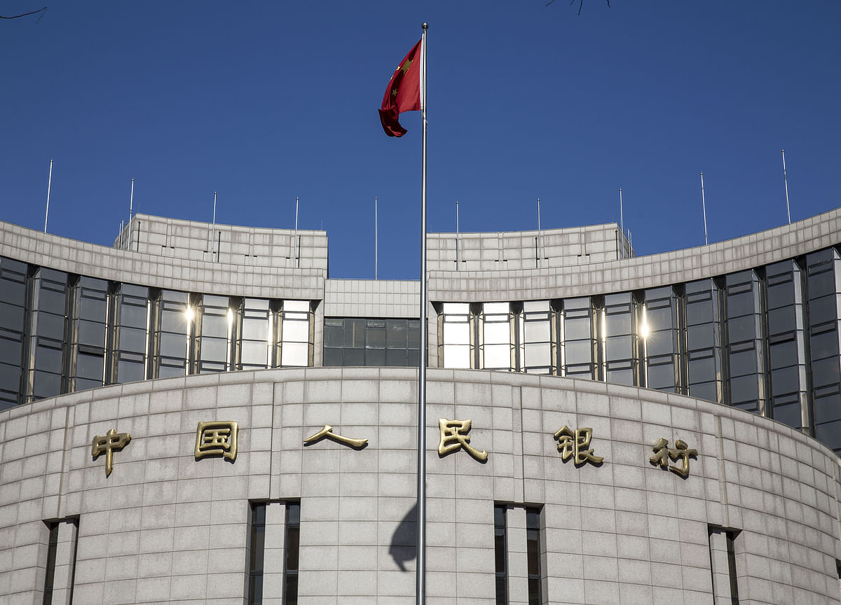 PBOC's New Lending Facility Echoes Earlier Programs by ECB, BOJ