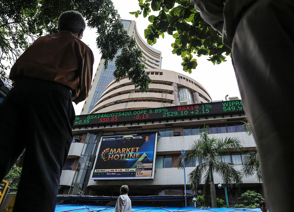 BSE To Conduct Mock Trading On Sept. 7