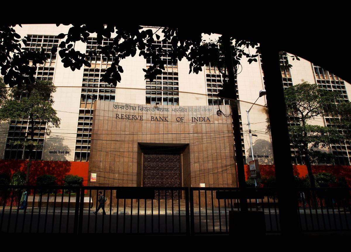 RBI Divests Stake In Nabard, National Housing Bank