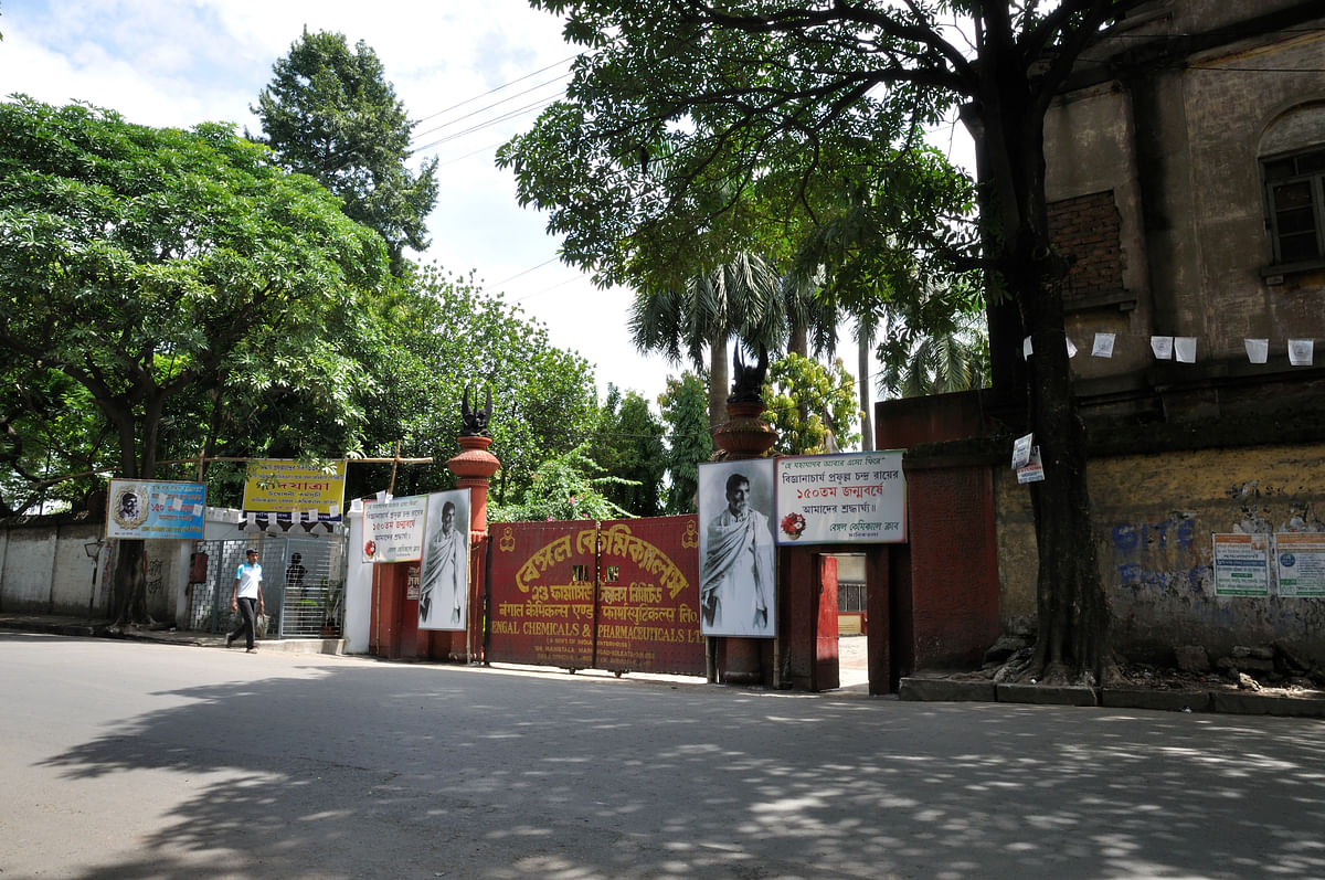The main gate of the Manictala factory of Bengal Chemicals and Pharmaceuticals Limited, India's first pharmaceutical company, in Kolkata India. (Image: Wikimedia Commons)