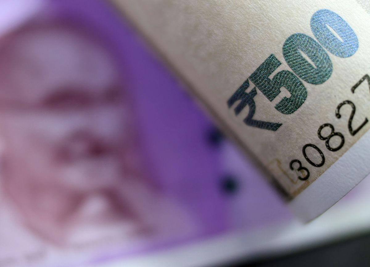 PNB, Union Bank Raise Rs 7,000 Crore Via QIP