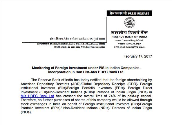 A screenshot of the RBI website