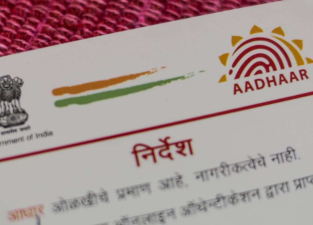 PAN-Aadhaar Linking Date Extended To Dec. 31