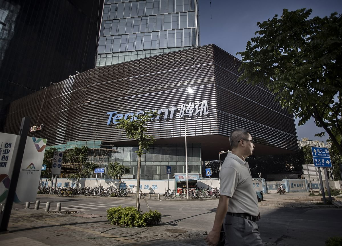 Tencent Music Dives as Watchdog Probes Its Record-Label Ties