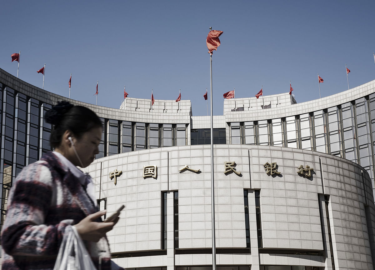 PBOC Braces for the 'Last Mile' in Interest Rates Overhaul