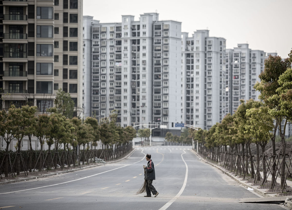 China Home-Price Growth Slowest in 7 Months Amid Discounts