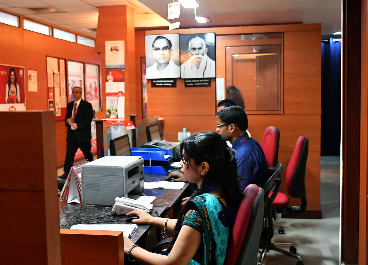 18 Public Sector Banks Hit By 2,480 Cases Of Fraud Worth Rs 32,000 Crore In Q1