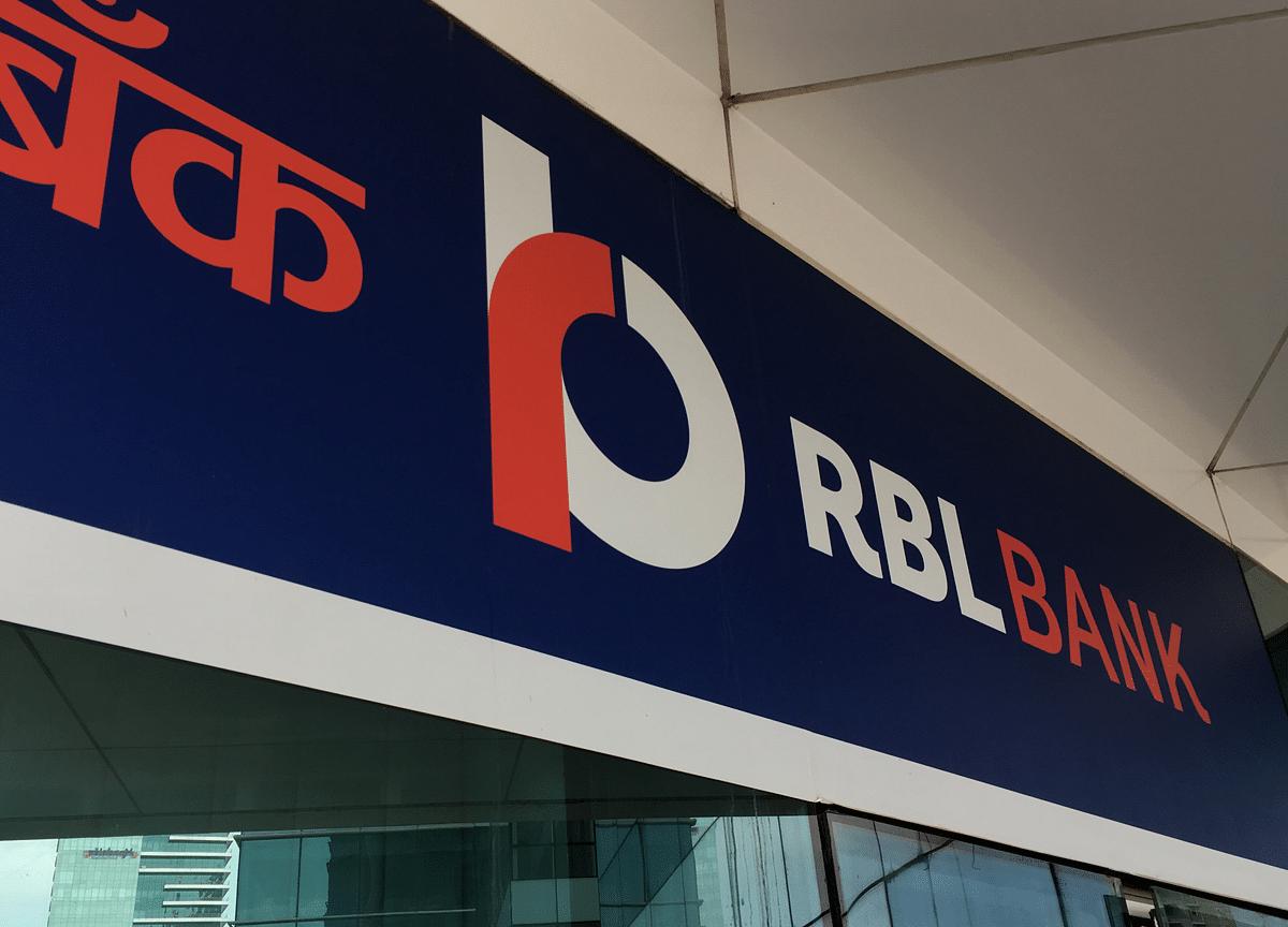 Q1 Results: RBL Bank's Profit Meets Estimates; Foresees Challenges