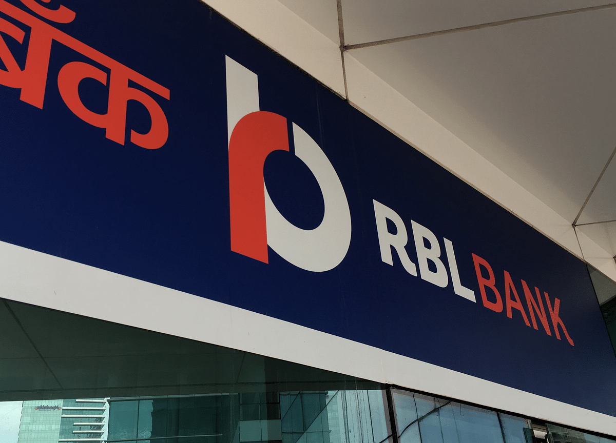 RBL Bank Raises Rs 2,025 Crore From Bajaj Group, Other Investors