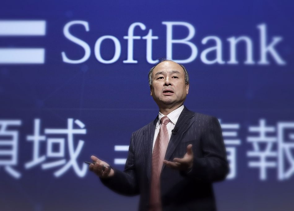 Gone in 146 Seconds: Japan Investors Race to Buy SoftBank Bonds