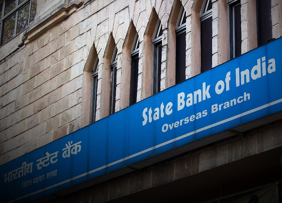 SBI To Raise Up To Rs 15,000 Crore Through QIP