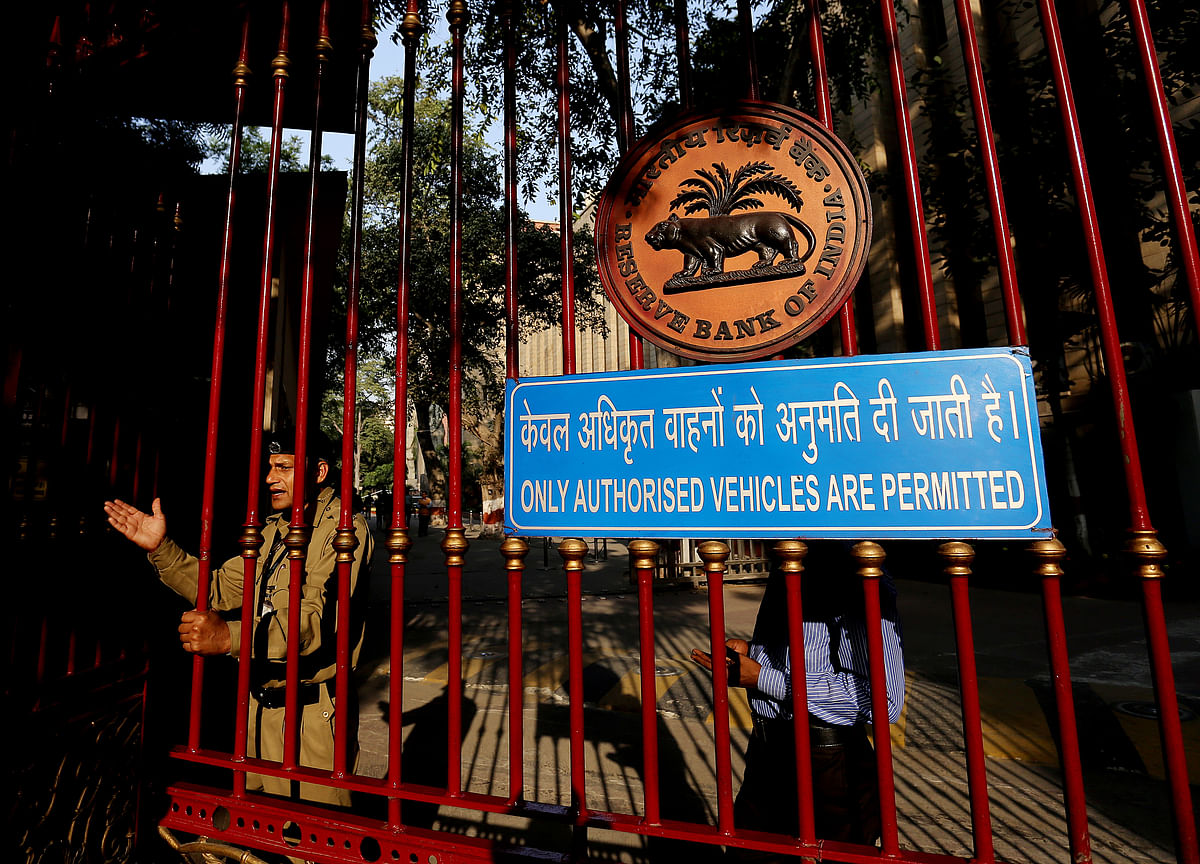 RBI Rejects Bank Of Maharashtra's Proposal To Set-Off Rs 7,360 Crore Losses