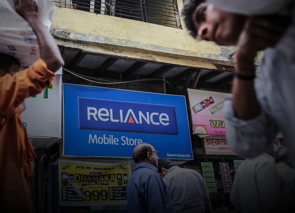 Reliance Communications to Lose Cable Unit in Setback for Revamp
