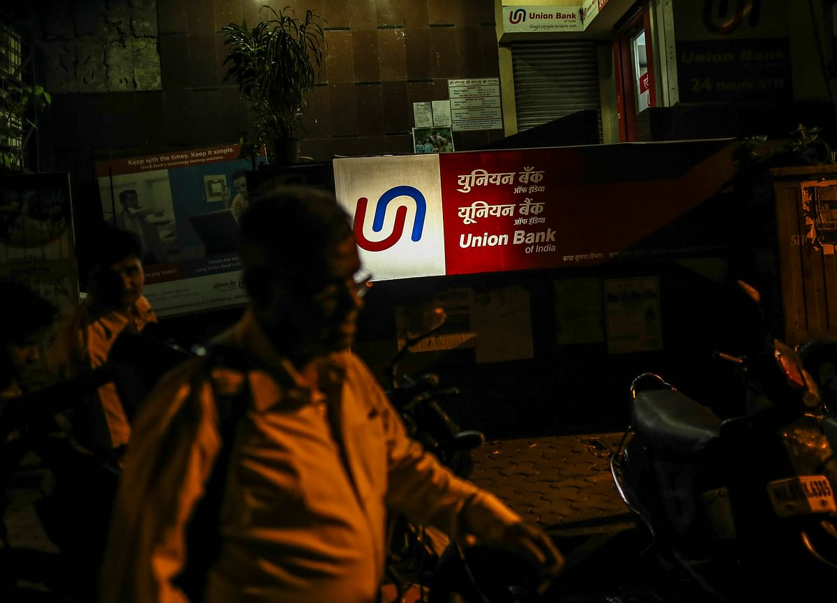 Union Bank Cuts MCLR By 5-10 Basis Points