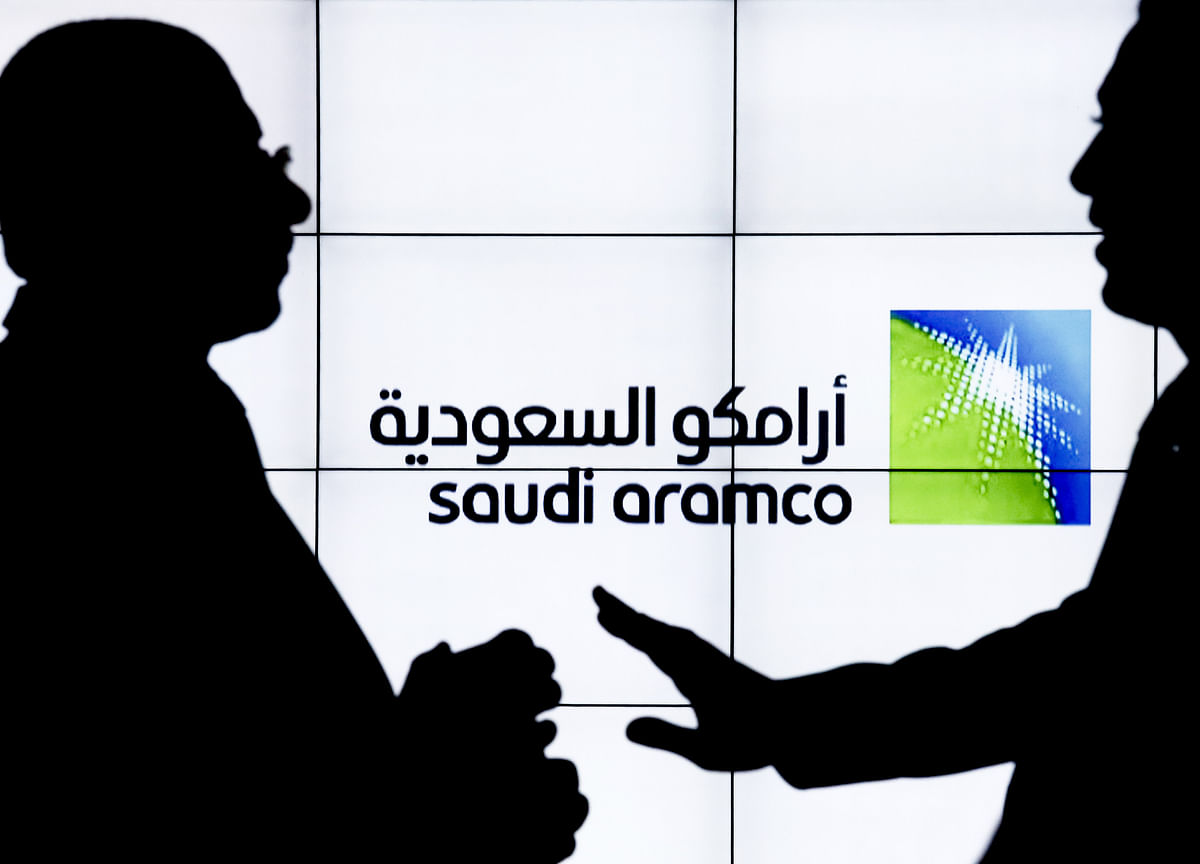 Oil Giant Saudi Aramco to Issue First Global Bond This Year