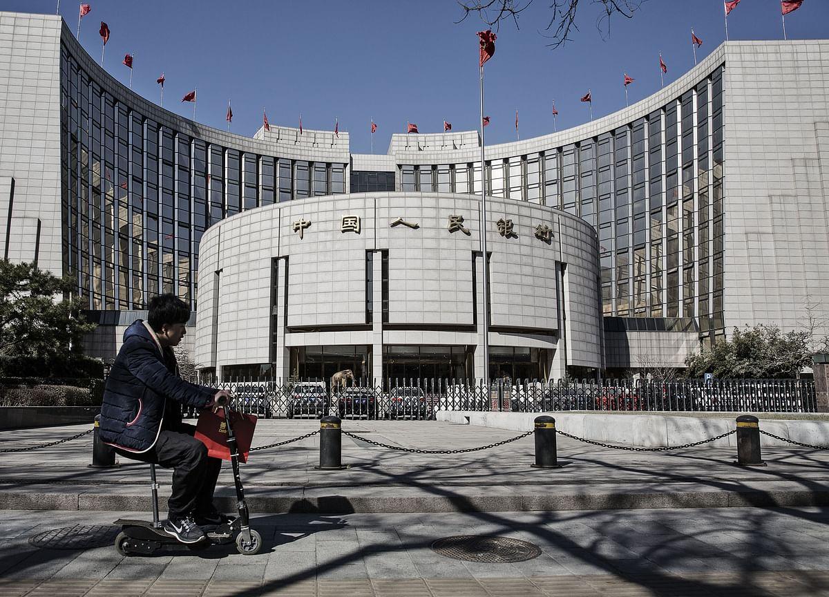PBOC Vows No 'Strong'Stimulus, Says Won't Use Yuan in Trade War