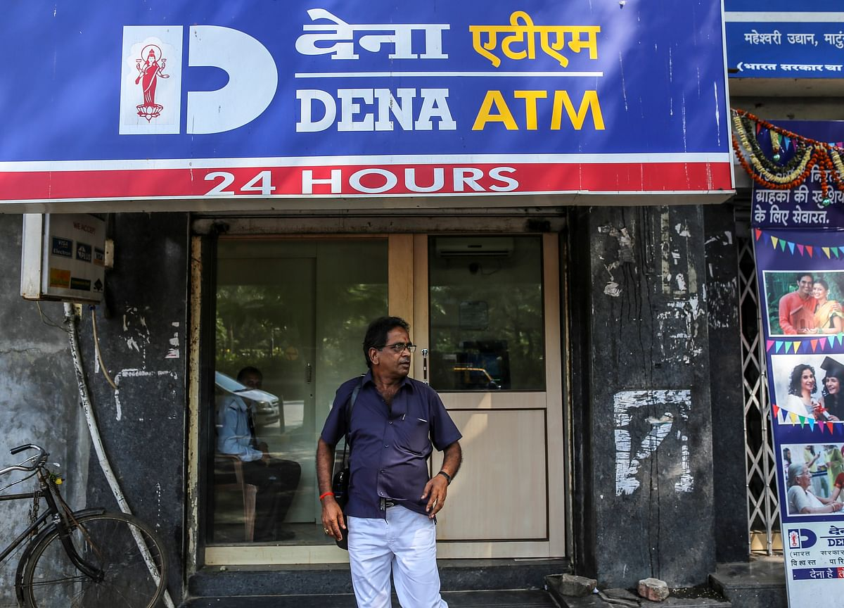 Dena Bank's Loss Widens To  Rs 1,225 Crore As Bad Assets Soar In March Quarter