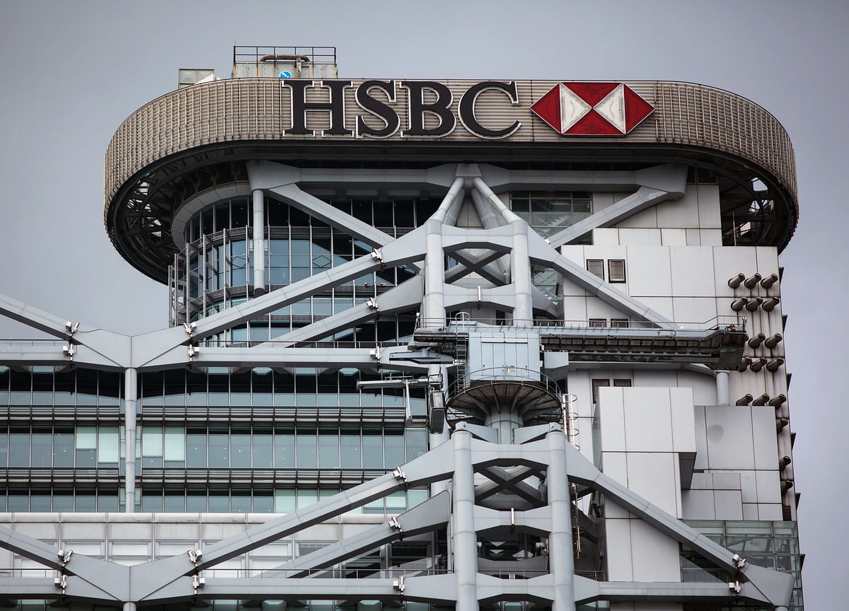 Top HSBC Executive and Board Memberto Announce Exit Next Week