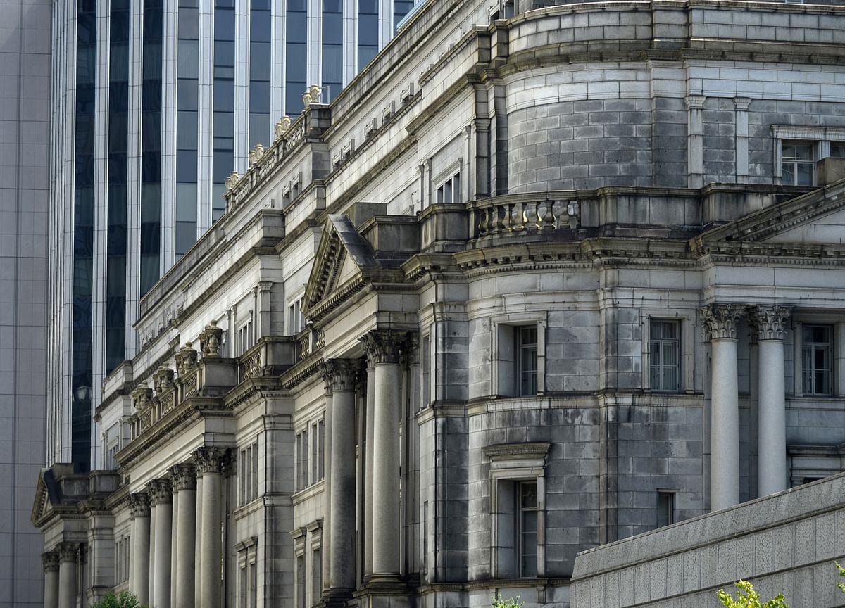 Kuroda's Yield Flexibility Sets Up Market Test Amid Dovish Tide