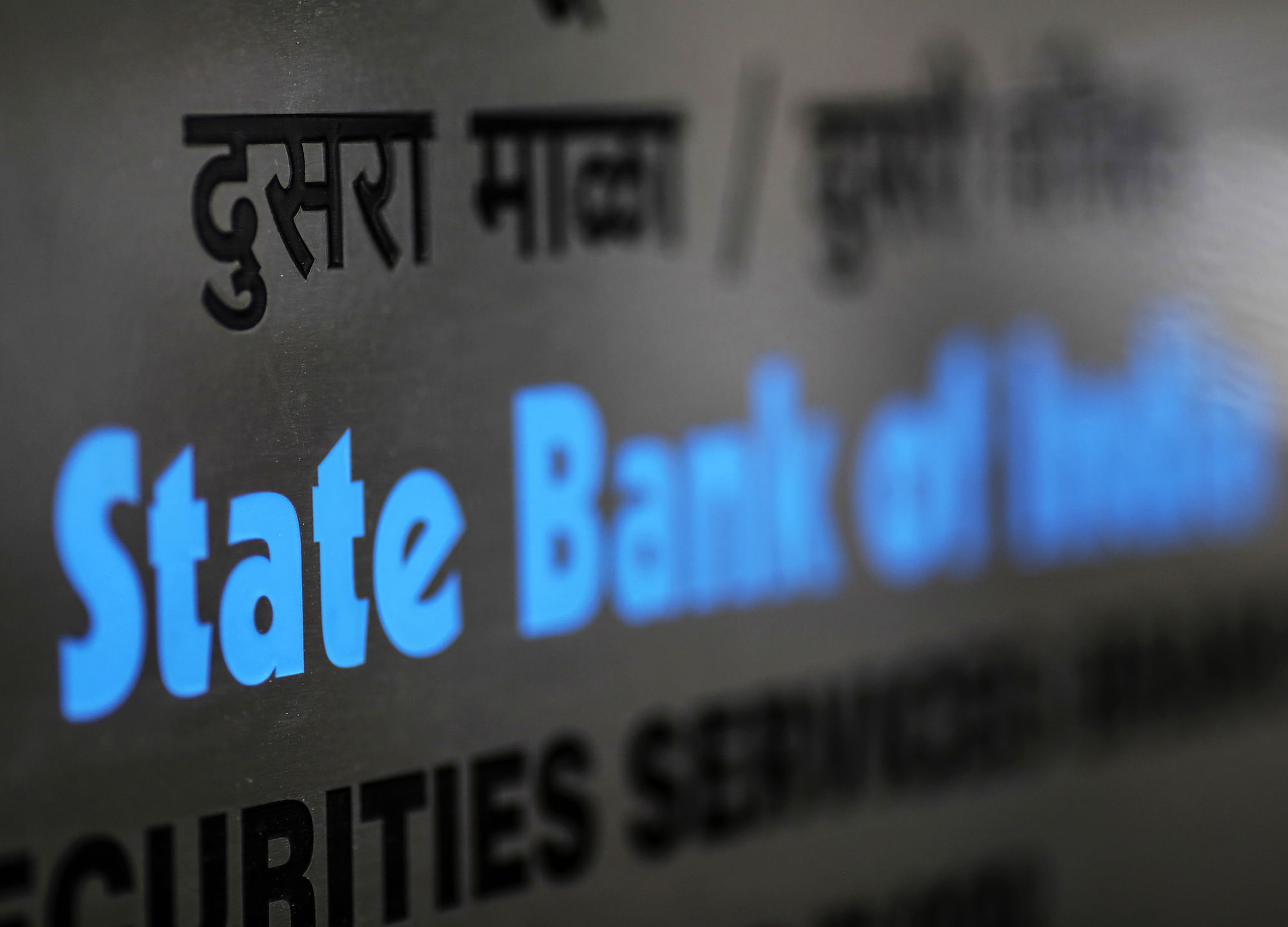 SBI Life IPO: SBI Life Insurance IPO Subscribed 1.16 Times ...