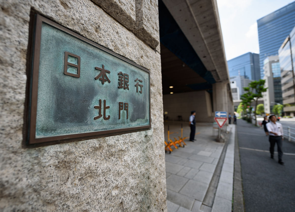 Here's Why Betting on a BOJ Rate Cut May Be Doomed to Fail