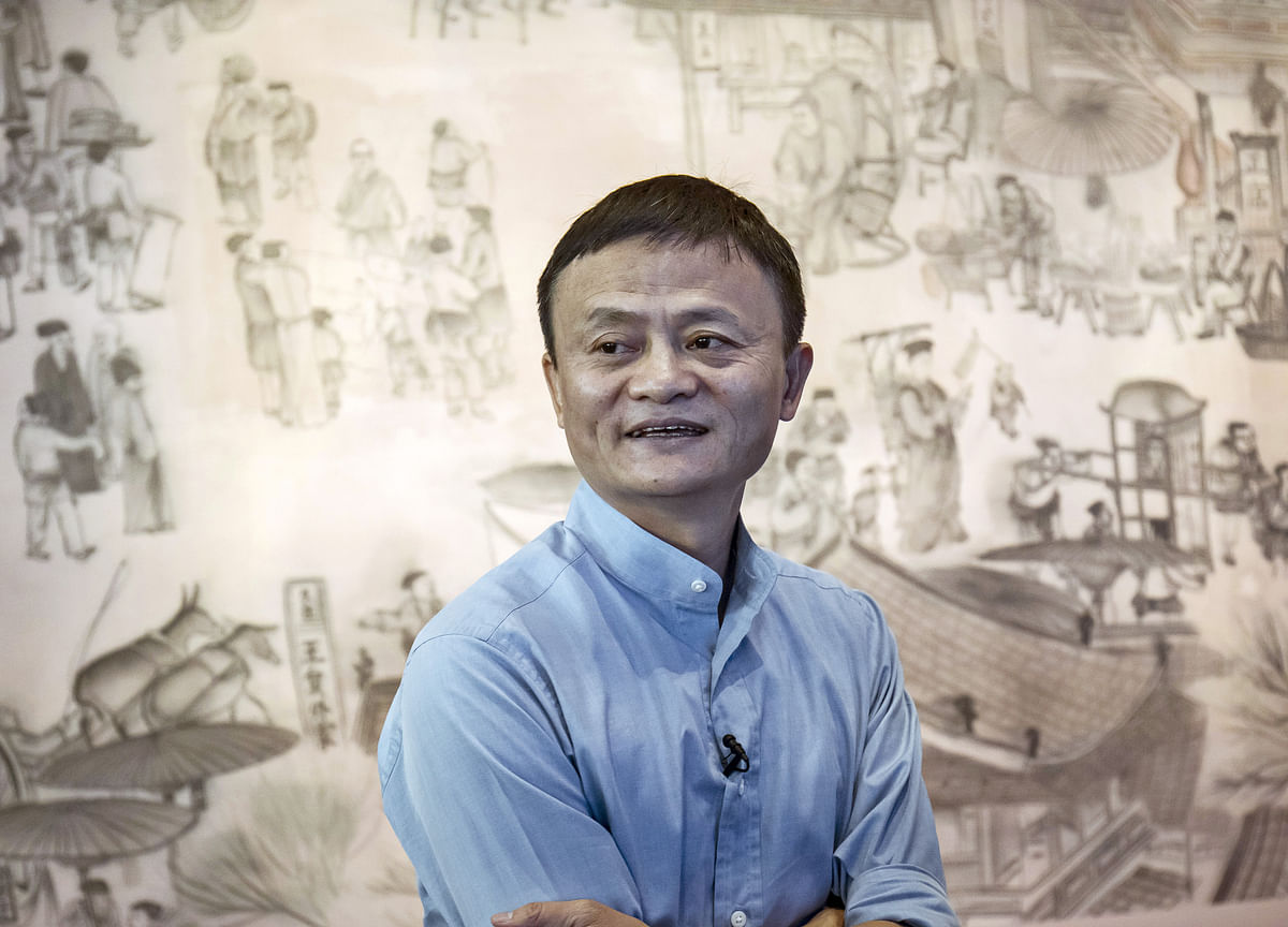 This Mobile App Backed by Jack Ma Is Mimicking Ant Financial