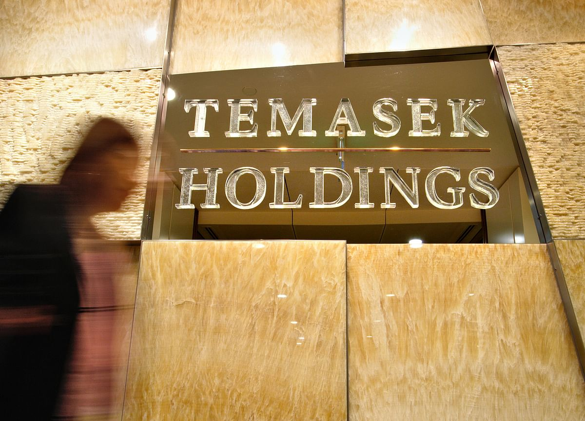 Temasek investments in india commerzbank investment banking karriere