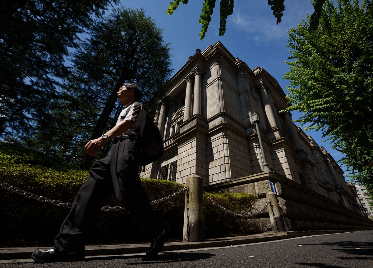 BOJ Keeps Policy Unchanged After Fed Adds Dovish Tint to Outlook