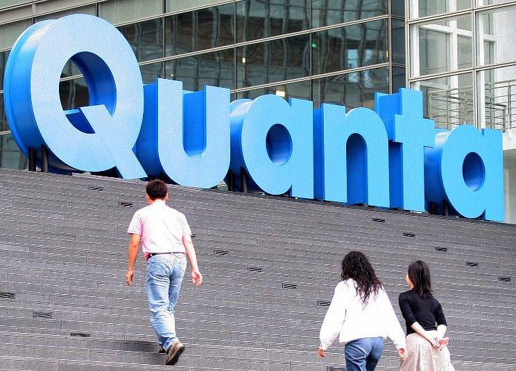 Apple Manufacturer Quanta Reaches Deal to Build AR Displays