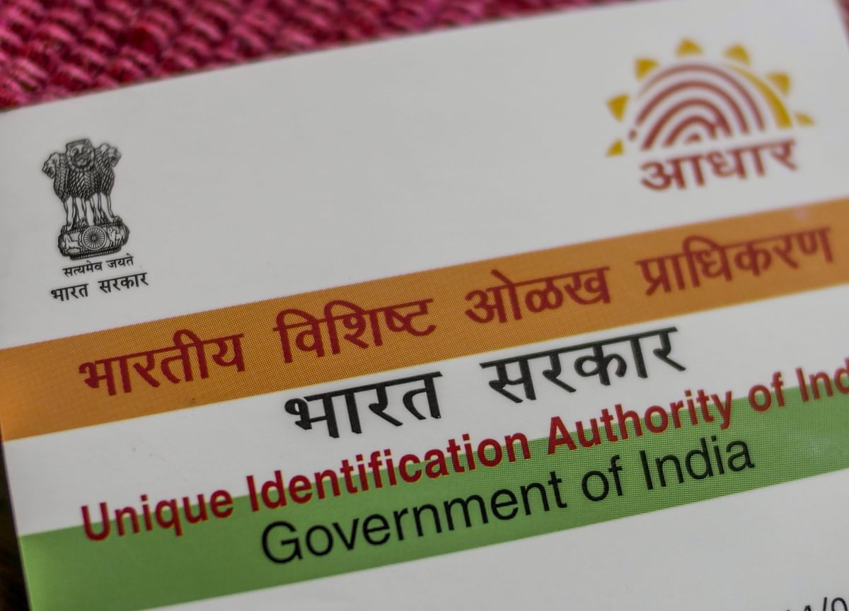 Disappointed With What Aadhaar Is Today, Says One Of The Biometric ID Project's Architects