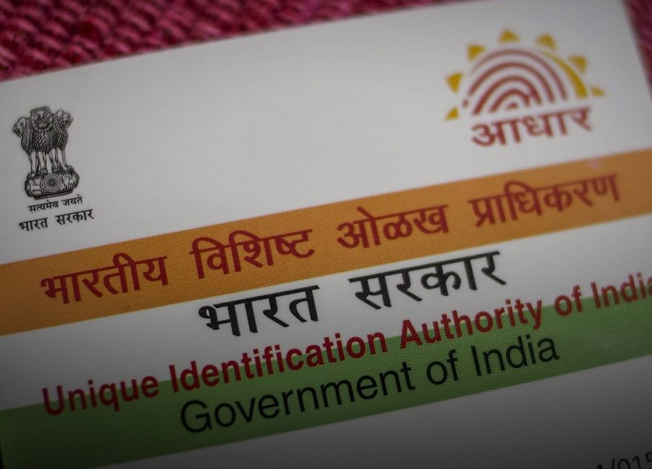 World's Largest Digital ID Plan Gets Top India Court Backing