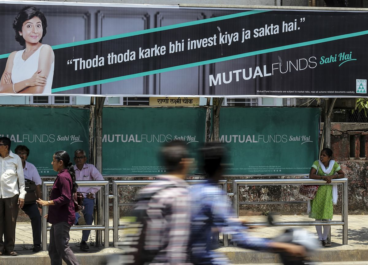Investment In Equity Mutual Funds Fell 41% In 2019