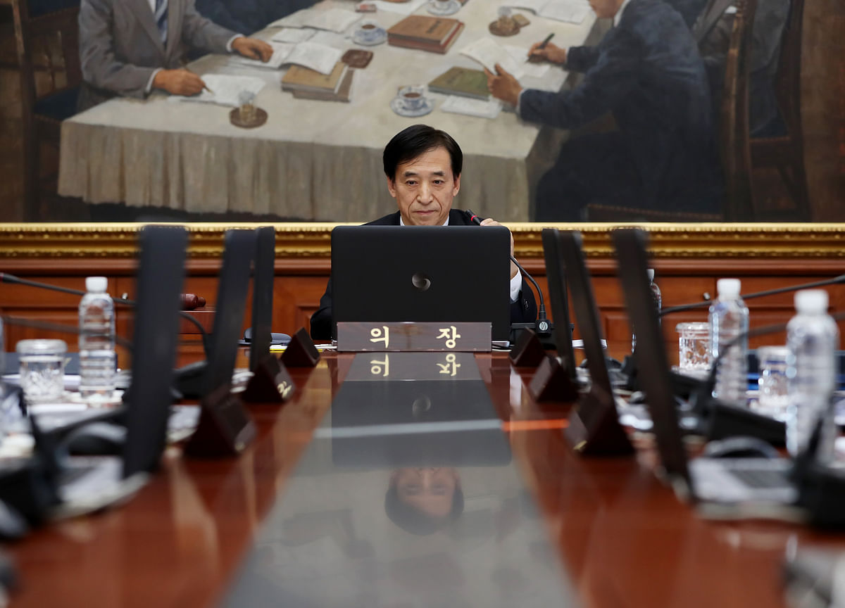Wanted: Squeaky-Clean Technocrat to Run the Bank of Korea