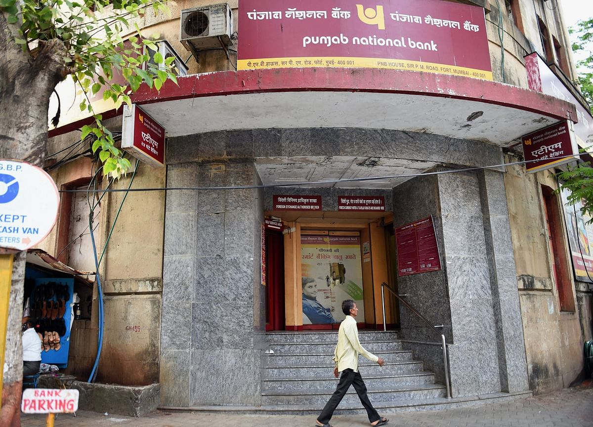 NCLT Allows Making 19 More People Party To PNB Fraud
