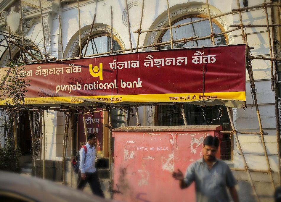 PNB To Concentrate Processing Of Big Loans To 60 Designated Branches