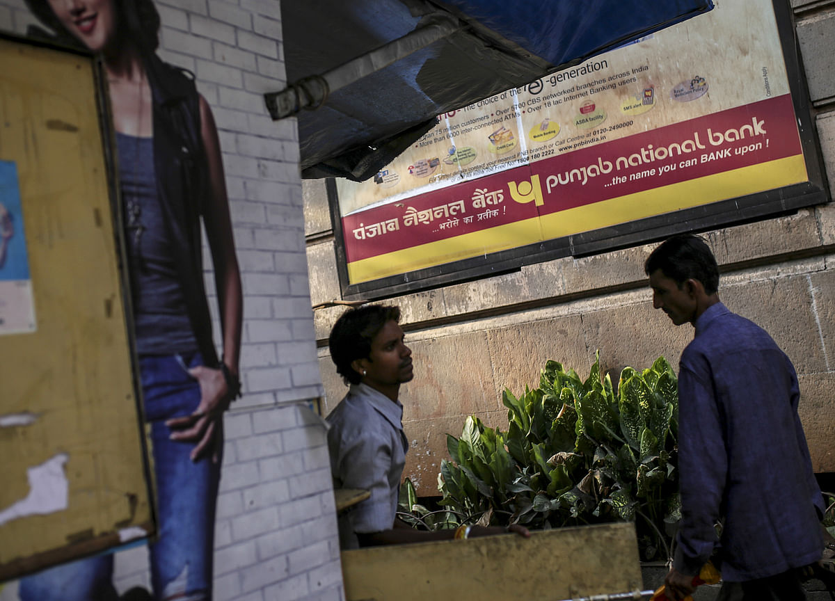 RBI Allows PNB To Spread Losses Over Four Quarters