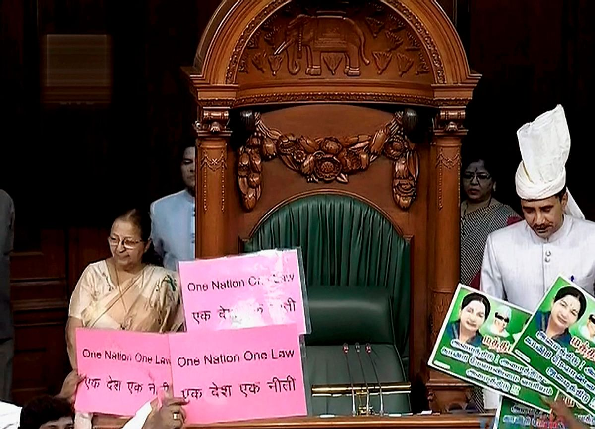 Another Day Of No Work In Lok Sabha; Trust Vote Notice Not Taken Up