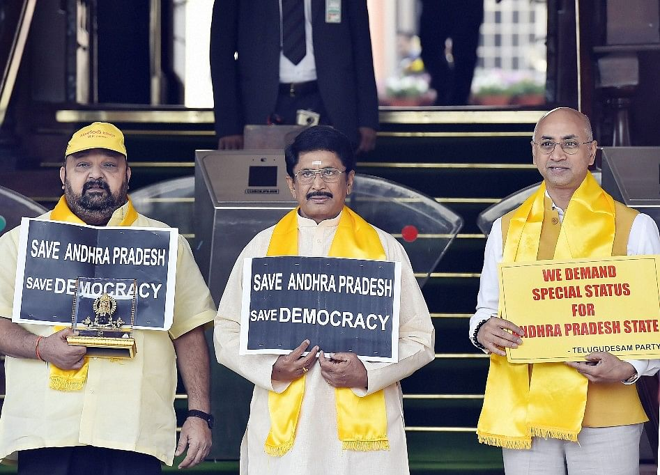 TDP Quits NDA; To Move No-Confidence Motion