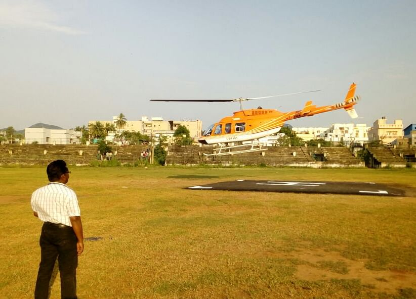 Government Withdraws Memo Inviting Bids For Pawan Hans Sale