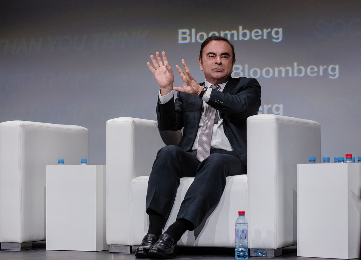 Ghosn Got Six Houses From Nissan, Including in Tokyo and New York