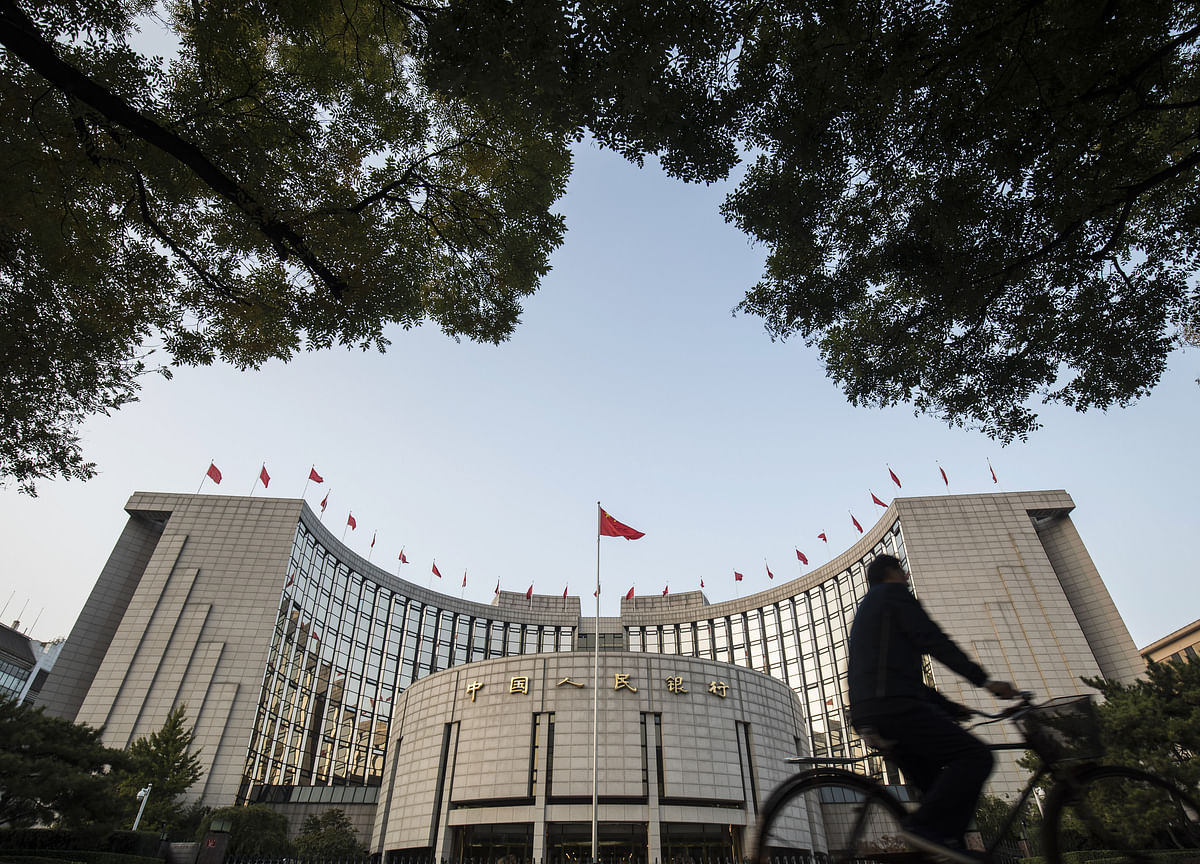 PBOC Is Said to Plan 10 Billion Yuan to Help Private Bond Sales